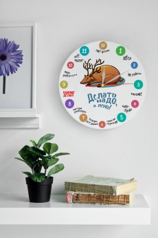 Часы настенные «Лень»