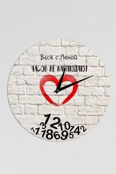 Часы настенные с Вашим именем «Счастливые»