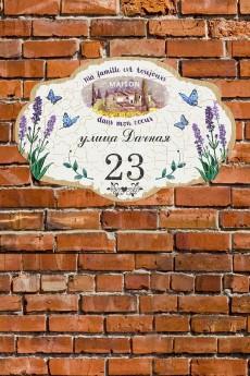 Фасадная табличка с Вашим текстом «Maison»