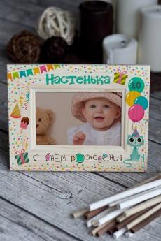 Рамка для фото с вашим текстом «С Днем Рождения!»