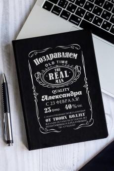 Ежедневник с Вашим текстом «Джек»