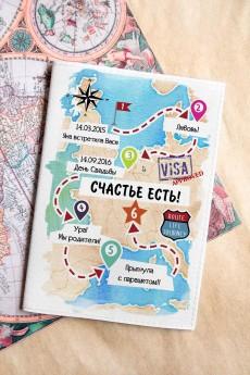 Обложка для паспорта с Вашим именем «Путешествие»