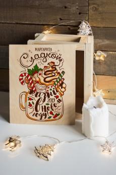 Ящик почтовый новогодний с Вашим именем «Сладкая жизнь»