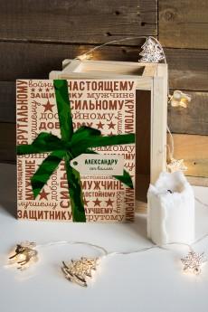 Ящик почтовый новогодний с Вашим именем «Самому лучшему»