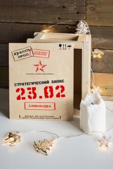 Ящик почтовый новогодний с Вашим именем «Военный»