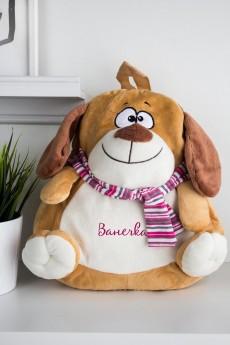 Рюкзак детский с именной вышивкой «Собачка с шарфиком»