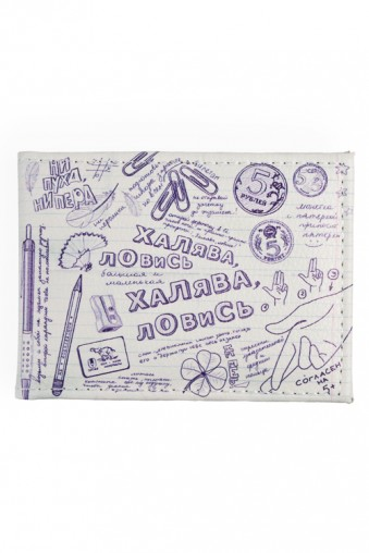 Обложка для студенческого билета