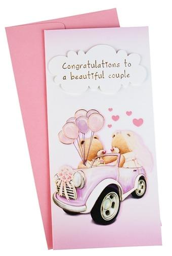 Алыми, открытка поздравления с месяцем свадьбы