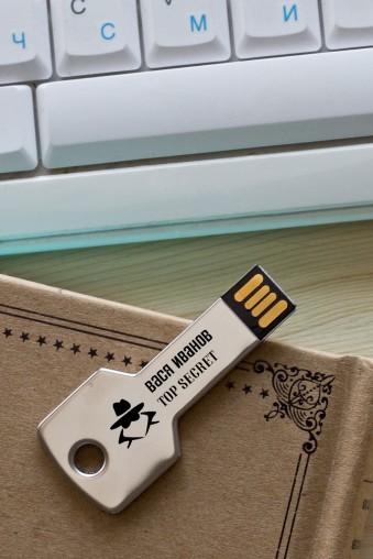USB-флешка с вашим текстом