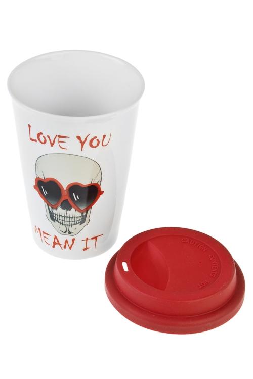 """Стакан для чая/кофе """"Люблю тебя"""""""