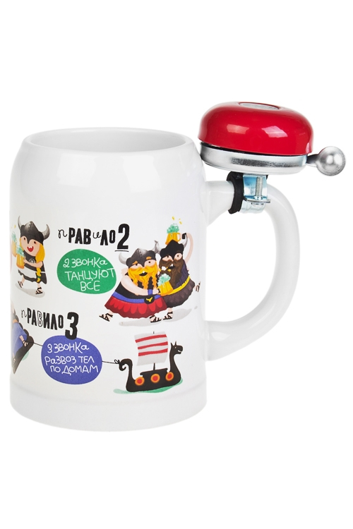 Кружка пивная со звонком Мои правилаПивные кружки и бокалы<br>500мл, керам., в коробке<br>