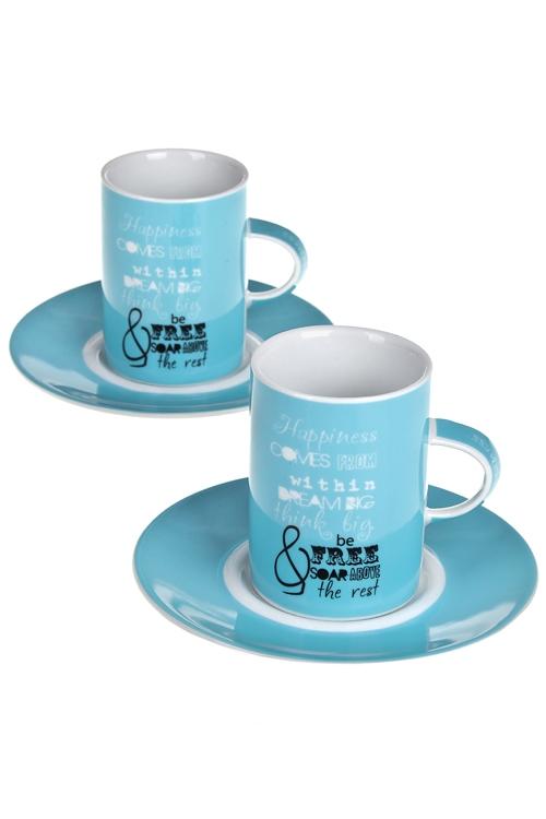 Набор для эспрессо ЛазурьПодарки ко дню рождения<br>4-предм., 2 перс, фарфор (чашки 200мл), в подар. упак.<br>