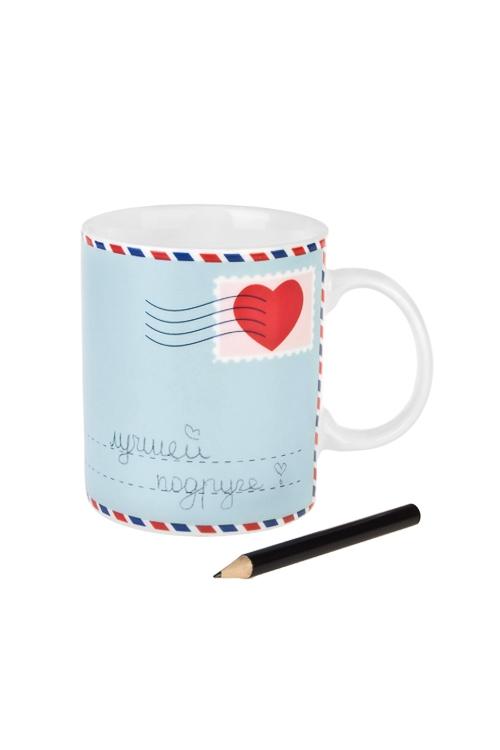 Кружка Любовное письмоПосуда<br>320мл, керам., с карандашом<br>