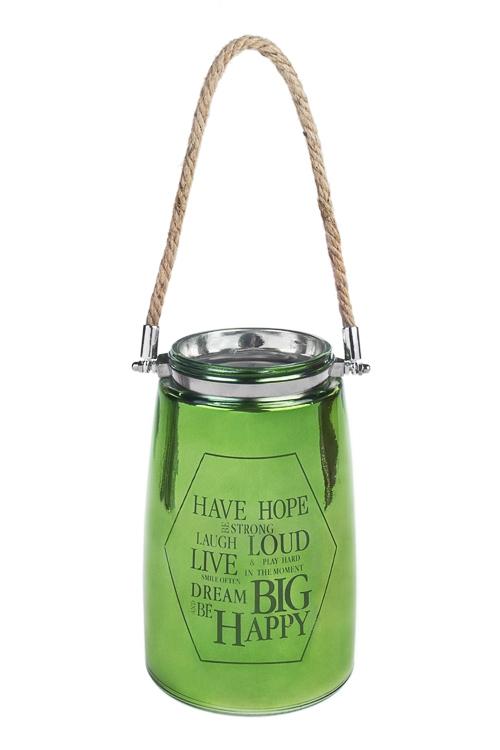 Ваза для цветов ГлянецСтеклянные вазы и кашпо<br>Выс=20см, стекло, зеленая<br>