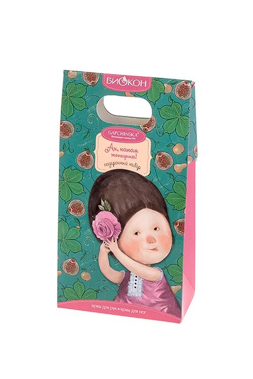 Набор подарочный Gapchinska - Ах, какая женщина!Шкатулки и наборы по уходу<br>Крем для рук, крем для ног<br>
