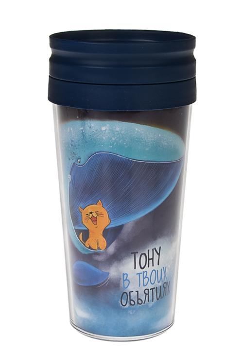Термокружка с крышкой Полуночный китТермокружки и стаканы для чая/кофе<br>420мл, пласт. (с двойными стенками)<br>