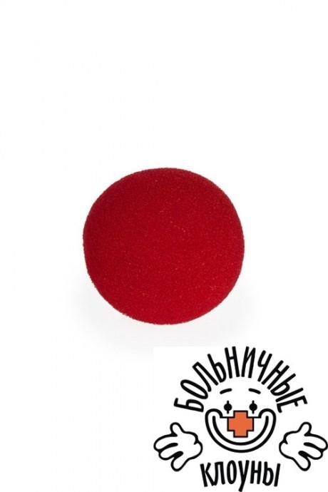 Аксессуар маскарадный для взрослых Клоунский носМаски<br>Прибыль от продажи каждого носика будет перечислена на счет АНО «Больничные Клоуны».<br>