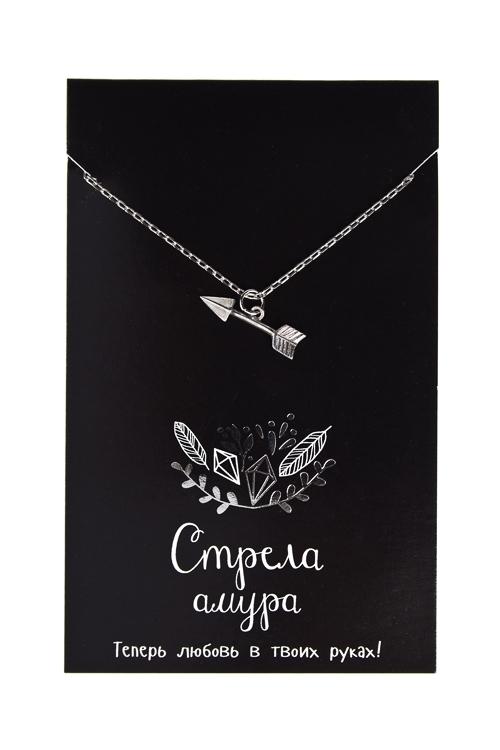 Подвеска на цепочке с открыткой Стрела амураПодарки для женщин<br>Дл=35см, металл, бумага<br>