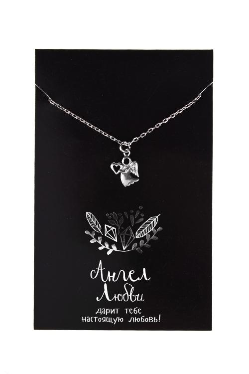 Подвеска на цепочке с открыткой Ангел любвиСувениры и упаковка<br>Дл=35см, металл, бумага<br>