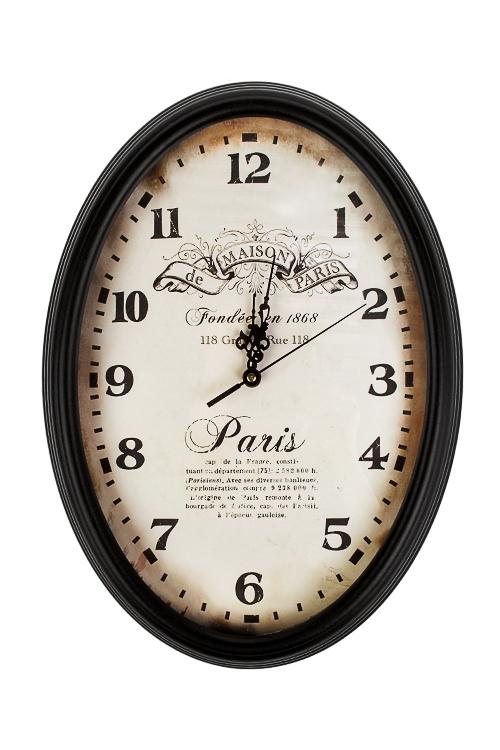 Часы настенные ВаленсияИнтерьер<br>30*42см, МДФ, стекло<br>