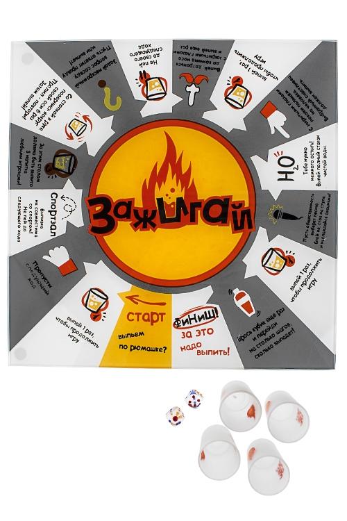 Игра настольная развлекательная для взрослых Зажигай!Пьяные игры<br>Со стопками, стекло<br>