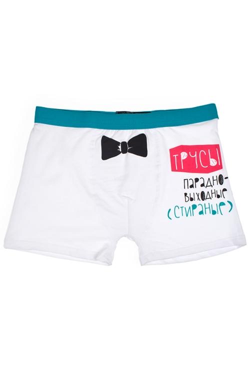 Трусы мужские Парадно-выходныеПодарки<br>Размер XL, 95% хлопок, 5% эластан<br>