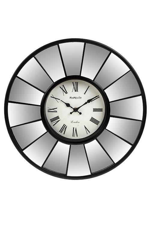 Часы настенные Зеркальные лучиИнтерьер<br>Д=40см, пластм., стекло<br>
