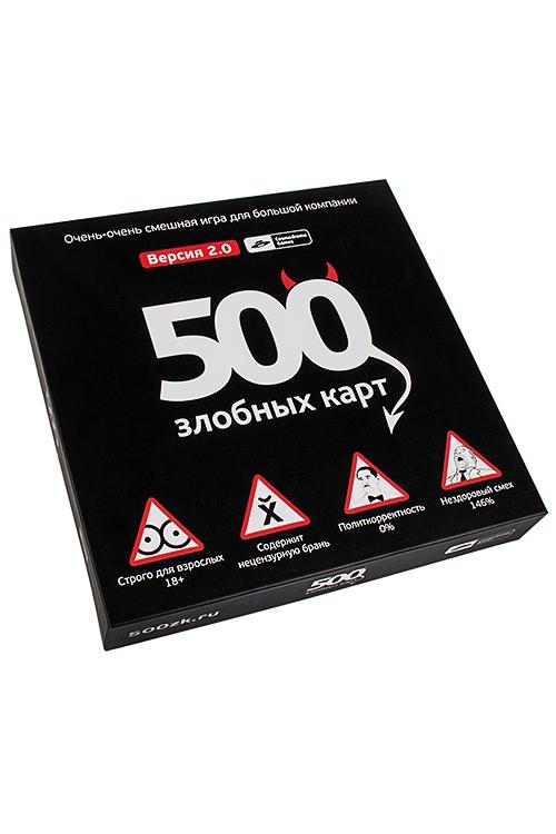 Игра настольная развлекательная для взрослых 500 Злобных Карт