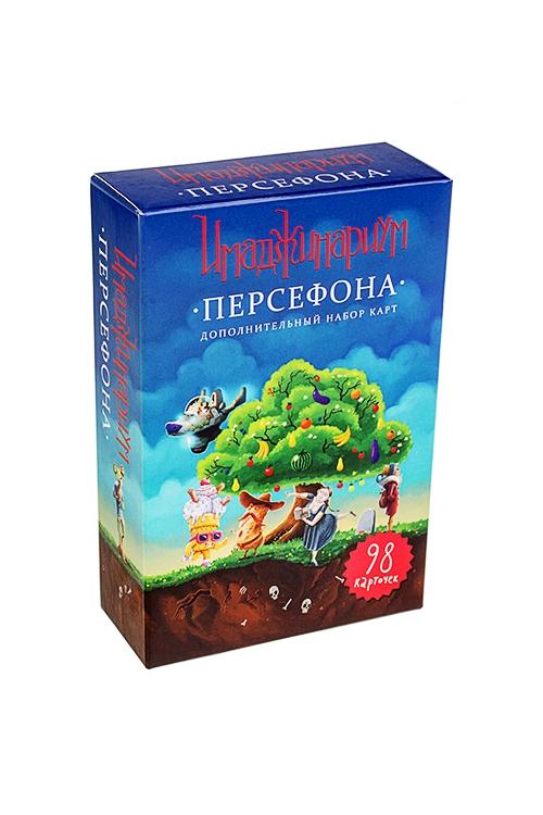 Набор дополнительных карточек ПерсефонаРазвлечения и вечеринки<br>Набор дополнительных карточек к игре Имаджинариум, 13*8*3.5см, картон<br>