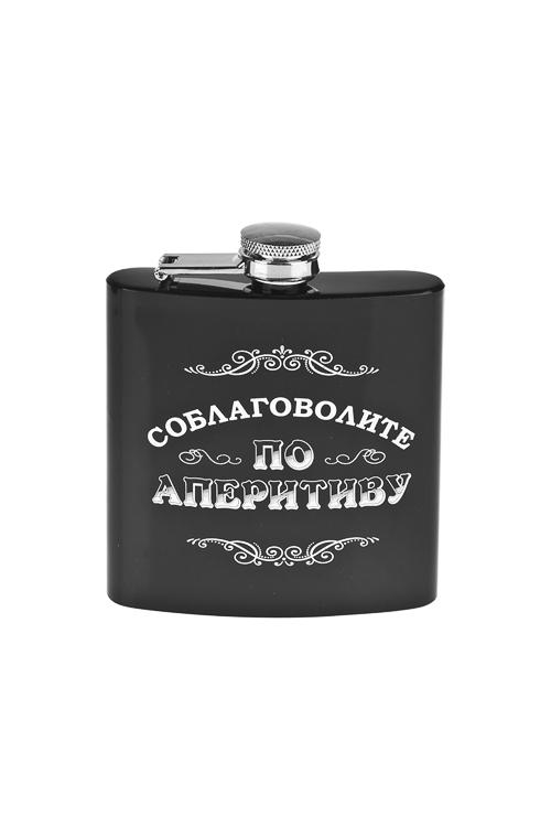 Фляжка для напитков АперитивДача и Путешествия<br>180мл, 9*11см, нерж. сталь<br>