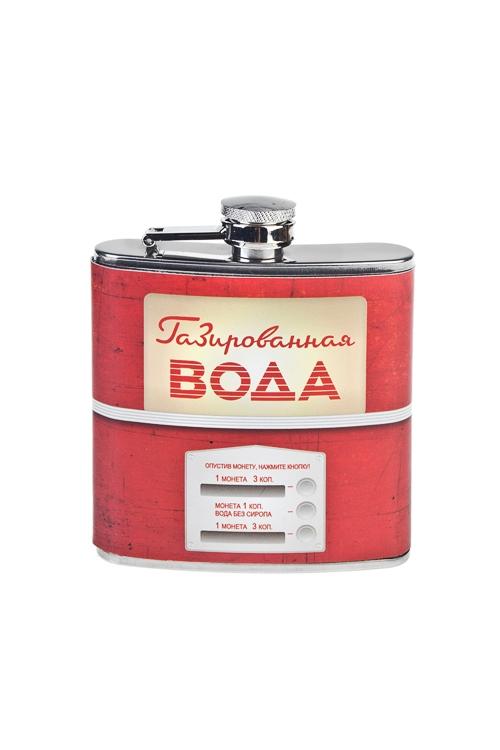 Фляжка для напитков Газированная водаДача и Путешествия<br>180мл, 9*11см, нерж. сталь, искусств. кожа<br>