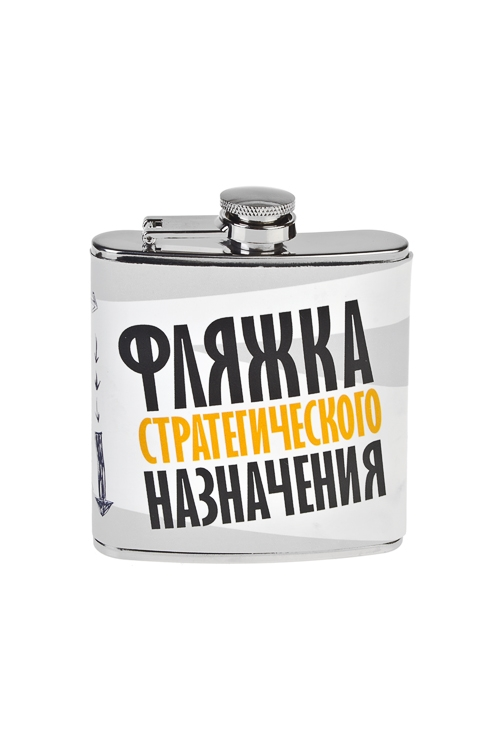 Фляжка для напитков Стратегического назначенияДача и Путешествия<br>180мл, 9*11см, нерж. сталь, искусств. кожа<br>
