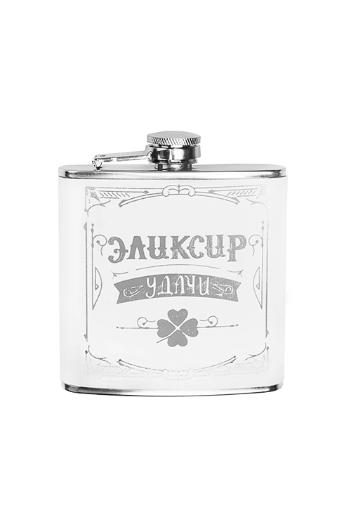 Фляжка для напитков Эликсир удачиДача и Путешествия<br>180мл, 9*11см, нерж. сталь, искусств. кожа<br>