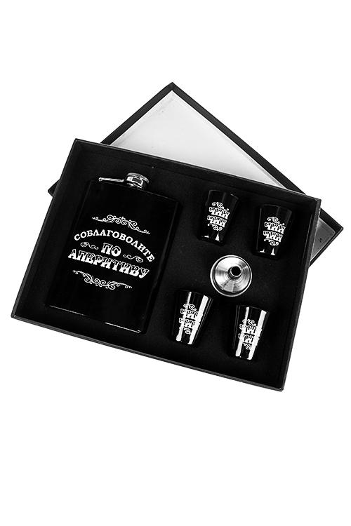 Набор подарочный АперитивПодарки<br>Нерж. сталь (фляжка 210мл, 4 стопки)<br>