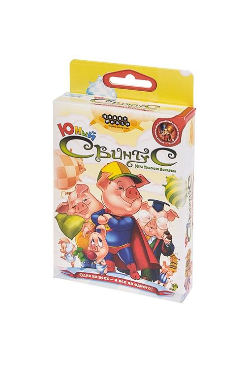 Настольная детская карточная игра Свинтус Юный arsstar карточная игра свинтус новая версия