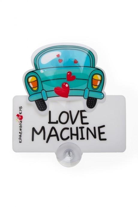 Знак автомобильный Машина любвиПластм., силикон, на присоске<br>