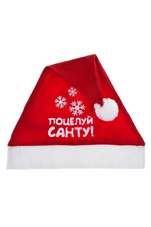 Колпак новогодний для взрослых Поцелуй Санту!Маскарадные костюмы<br>Текстиль, красный<br>