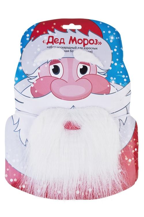 """Набор маскарадный для взрослых """"Дед Мороз"""""""