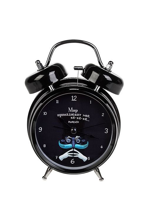 Часы настольные Как захватить мирИнтерьер<br>13*18см, металл, с будильником, с подсветкой<br>