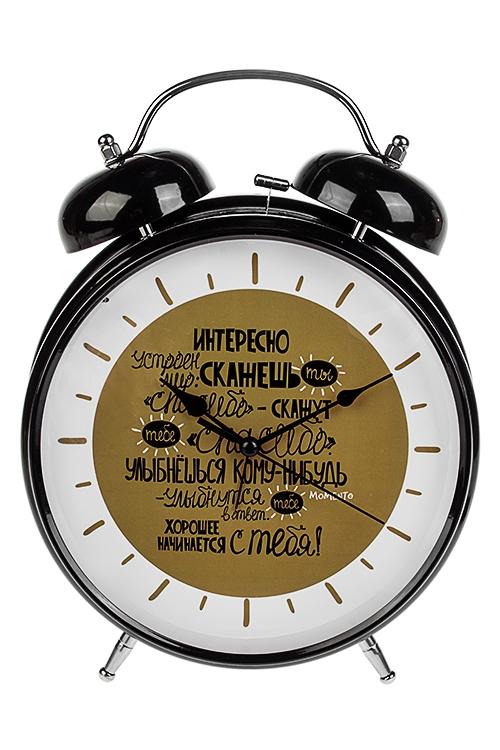 Часы настольные Хорошее начинается с тебяИнтерьер<br>23.5*29см, металл, с будильником<br>