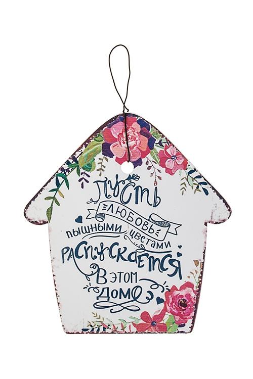 Табличка декоративная Любовь в домеПодарки маме<br>15*16см, металл, подвесная<br>