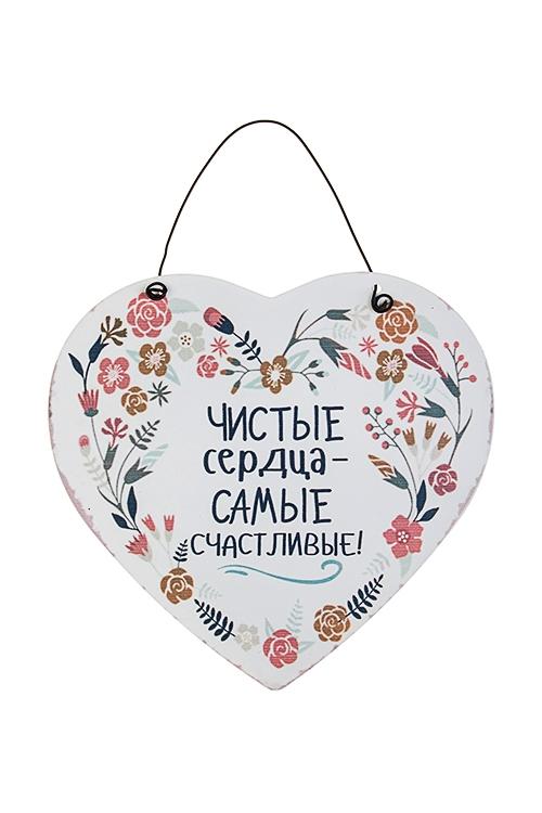 Табличка декоративная Счастливые сердцаИнтерьер<br>15*14см, металл, подвесная<br>