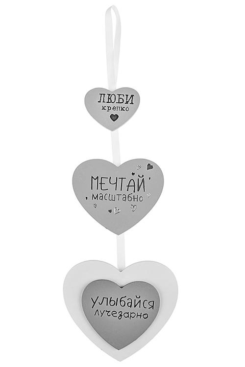 Табличка декоративная Люби, мечтай, улыбайсяФигурки и украшения на 14 февраля<br>Мечтай, улыбайся, Выс=44см, МДФ, подвесная, серебр.<br>