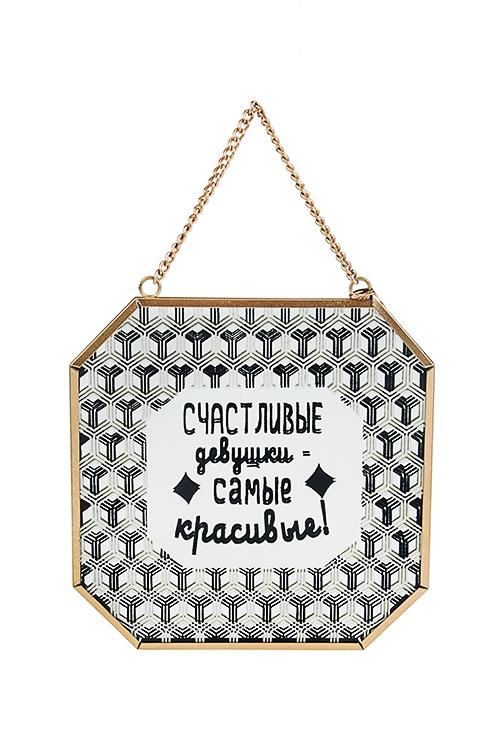 Украшение для интерьера настенное Счастливые девушкиФигурки и украшения на 14 февраля<br>14*14см, стекло, металл, подвесное<br>