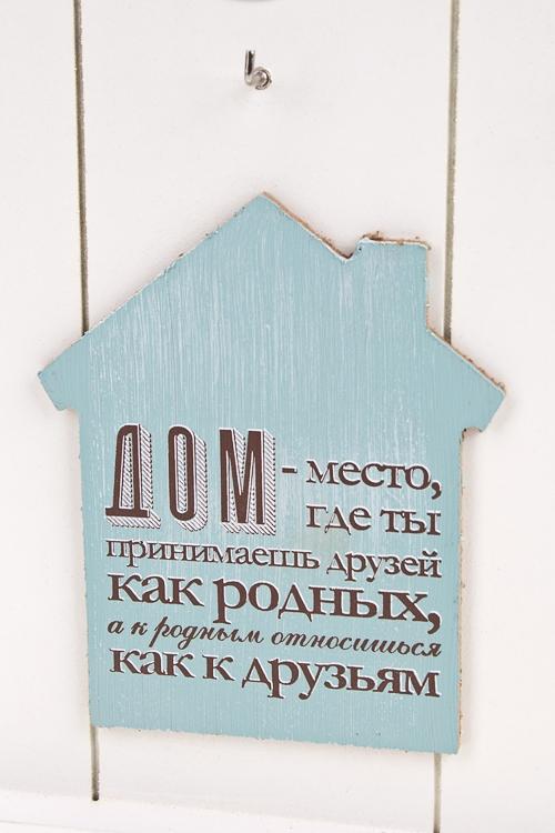 """Ключница """"Ключи от счастья"""" - 2"""