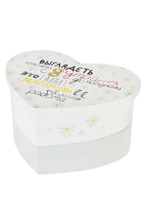 Шкатулка КрасотаШкатулки для украшений<br>19*15*10см, МДФ, бело-серая<br>