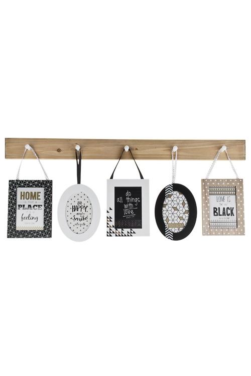 Набор рамок для фото СтильДеревянные фоторамки<br>80*33см, фото 10*15см, дерево, МДФ, с вешалкой декор.<br>