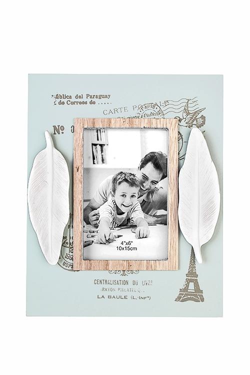 Рамка для фото НевесомостьПодарки ко дню рождения<br>21*26см, фото 10*15см, МДФ, стекло<br>
