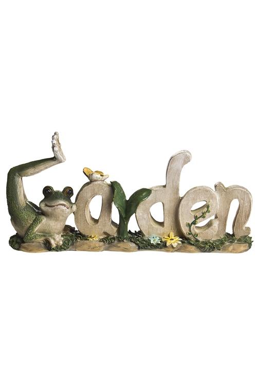 Фигурка садовая