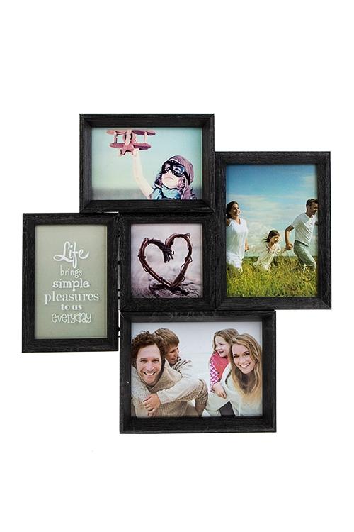Рамка для 5-ти фото Любимые моментыДеревянные фоторамки<br>39*39см, фото 10*10см, 10*15см, 13*18см, МДФ, черная<br>